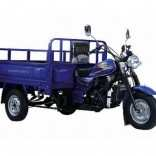 Трицикл ABM Helper 250cc