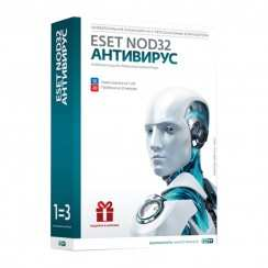 ПО ESET NOD32 Антивирус + Bonus универсальная лицензия  на 1 год на 3ПК(NOD32-ENA-1220(BOX)-1-1)